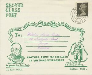 GB 1968 Machin 4 D two bands as single franking ill. First Day SECOND CLASS MAIL
