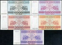 GEORGIA SET 5 PCS 20,000 - 500,000 LARI 1993 1994 P 46 47 48A  50 51 UNC