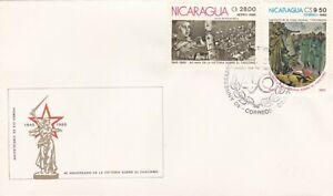 Nicaragua 1985 40th Anniversary Victory World War II FDC