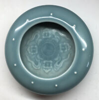 Sky Blue Chinese Qianlong Qing Dynasty Porcelain Brush Washer Monochrome