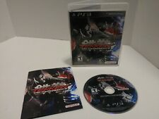 Tekken Tag Tournament 2 PlayStation 3 PS3 Complete. Tested. GC. 3DB
