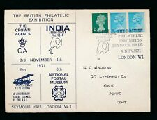 GB QE2 1971 BPE ENVELOPE...INDIA STUDY CIRCLE POSTMARK
