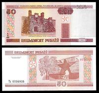 World Paper Money - Belarus 50 Rubles 2000 @ Crisp UNC