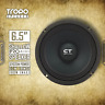 CT Sounds Tropo Pro Audio 6.5 Inch S4 Car Door Shallow Mount Speaker (1 speaker)