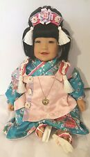 """RARE LIMITED EDITION ADORA """"YOSHIKO"""" FROM JAPAN  22"""" COLLECTOR DOLL"""
