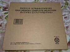Bandai DX Sound Capsule Gaia Memory EX Gaia Memory Complete Selection HK VER. JP