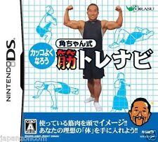 Used DS  Kado-Chan Shiki Doko Demo Kin Trai-Navi  NINTENDO JAPANESE IMPORT