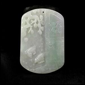 【KOOJADE】Emerald With Green Jadeite Jade Pendant《Grade A》