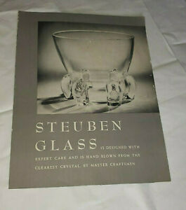 Vintage Steuben Glass Advertising Old Ad Corning Merry-Go-Round Tiger Vase Bowl