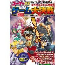 Yuugee DX STAGE 6 Japanese Retro Videogame Book
