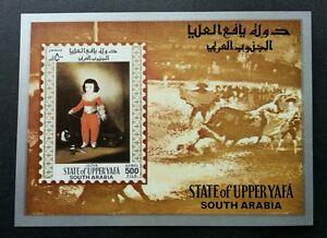 Saudi Arabia Children 1990 (ms) MNH *imperf Airmail *rare