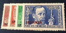 France Spécimen N32/5 Série Pasteur Neuf Toujours Sans Gomme TB Côté 400€
