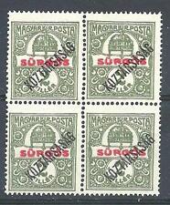 Hungary 1919 Sc# E2 Special delivery Koztarsasag ovepr block 4 MNH