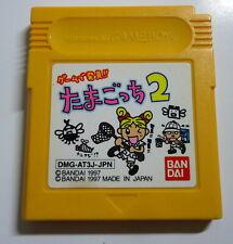 Tamagotchi 2 (Speicher iO) - Nintendo Game Boy - DMG-AT3J-JPN jap version