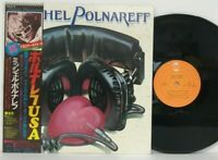 Michel Polnareff - Michel Polnareff LP 1975 Japan Epic ECPO-73 Rock Pop w/ obi