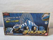 Power Rangers Dino Thunder Abaranger Dimetro Megazord NEW Rare!