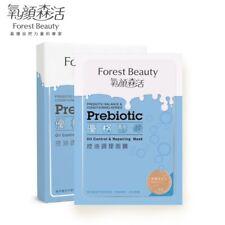 [Forest Beauty] Prébiotique Équilibre Soin Huile Contrôle Réparation Visage Mask