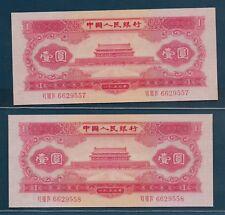 China PRC Red 1 Yuan Consecutive Note 2Pcs Lot, 1953, P 866, UNC