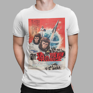 Planet of the Apes T-Shirt Japanese Poster 70s 80s Movie Retro Film