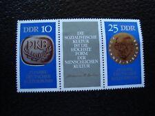 ALEMANIA (rda) - sello yvert/tellier Nº 1271A N MNH (COT1)