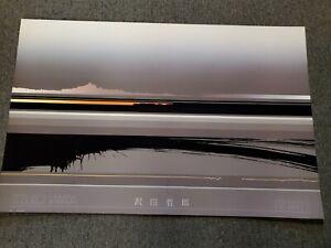TETSURO SAWADA, Oblique Black large print