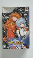 Secret of Evangelion Portable Limited Edition PSP GC NTSC-J