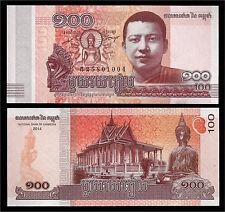 World Paper Money - Cambodia 100 Riels 2014 @ Crisp UNC
