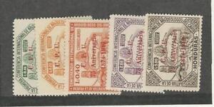 Honduras, Postage Stamp, #C181-C183, C185-C186 Mint Hinged, 1951