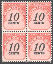 SC#J97 - 10c Postage Due Block of 4 MNH Shiny Gum