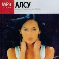 MP3 CD RUSSISCH RUSSISCHE Алсу ALSU