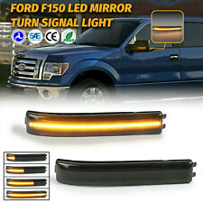 Sequential LED Side Mirror Turn Signal Marker Light Lamp For 2009-2014 Ford F150