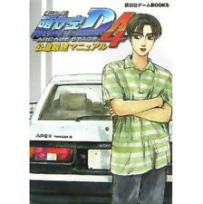 Initial D ARCADE STAGE 4 fastest Manual strategy guide book / PS2