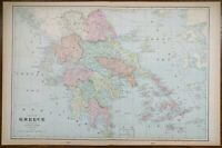 "Vintage 1900 GREECE World Atlas Map 22""x14"" ~ Old Antique ATHENS HERAKLION VOLOS"