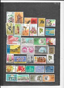 INDONESIE -  80 timbres  oblitérés     - 98/10