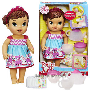 Year 2014 Baby Alive 12 Inch Doll Set - Hispanic TEACUP SURPRISE BABY