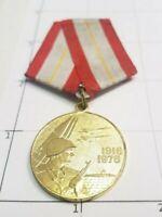 Russian Soviet Jubilee Medal 60 Years USSR Award CCCP 1918 1978