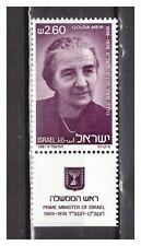 s27957) ISRAEL MNH** 1981 Golda Meir 1v