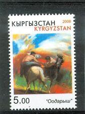 CAVALLI - HORSES KYRGYZSTAN 2008 A