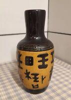 """Vintage Japanese porcelain Sake Jug , Vase , Unusual. Glazed 7-1/8"""" Tall Look!!!"""