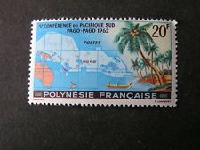 FRENCH POLYNESIA, SCOTT # 198, COMPLETE SET 1962 SOUTH PACIFIC CONF. ISSUE MVLH