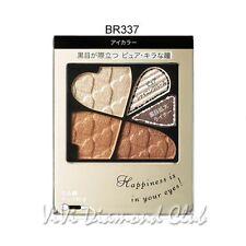 Shiseido INTEGRATE Pure Big Eyes Eyeshadow ***BR337***