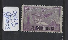 BRAZIL (P0303BB)  A/M  2,500 SUCCH SC C28  MOG