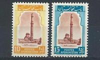 Afghanistan 1951 Sc# 369-70 Minaret Herat Afghan MNH