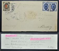 RUSSIA Latvia 1891 WENDEN Local/Zemstvo on Very RARE Cover to GERMANY , Latvijad