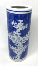 More details for chinese brush pot base hand painted blue and white prunus flowers