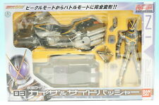 S-RHF03 Kamen Rider 555 Kamen Rider Kaixa & Side Bassher Bandai