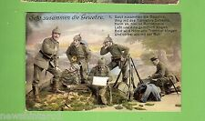 #K41.  GERMAN IMPERIAL WWI PERIOD POSTCARD