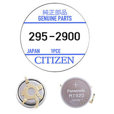 Citizen 295-29 Capacitor Battery for Eco-Drive (Genuine Factory Sealed) - NEW!