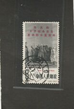 Lot China 17 used small fault
