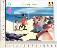 36787) Grenada Grenadines 1992 MNH Goofy - Disney S/S
